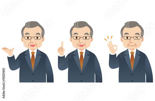 Photo  中年男性 ビジネス 表情セット