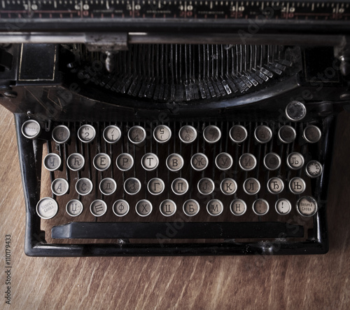 In de dag Retro Vintage typewriter
