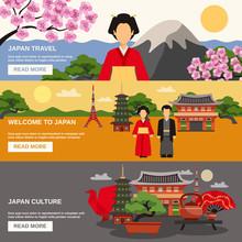Japanese Culture 3 Horizontal Banners Set