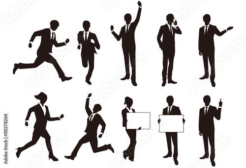 Obraz business people - fototapety do salonu