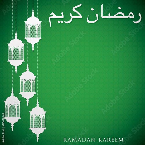 "Photo  Lantern ""Ramadan Kareem"" (Generous Ramadan) card in vector format"