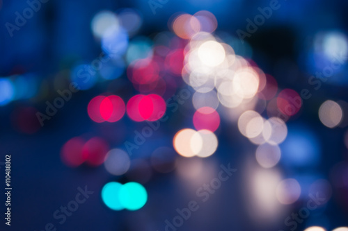 Photo Stands Eggplant City lights blurred bokeh background