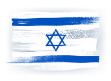 Israel Colorful Brush Strokes Painted Flag.