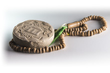 Shia Islam Prayer Clay From Ka...
