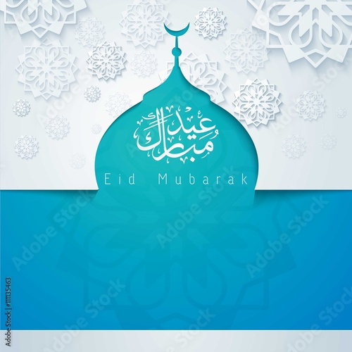 Eid mubarak arabic calligraphy for greeting banner background buy eid mubarak arabic calligraphy for greeting banner background m4hsunfo