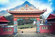 Gate Tengboche Monastery In Ne...