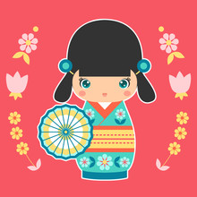 Vector Illustration Of Japanese Kokeshi Doll With Umbrella. Print For T-shirt, Elements For Card Design. Baby Art