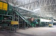 Old factory garbage,Waste recycling plant