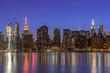 New York City manhattan buildings night skyline