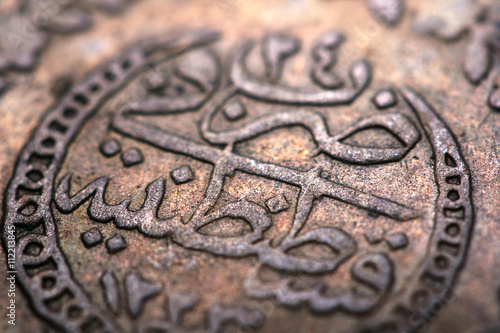 Fotografia  Macro picture of an ancient ottoman coin