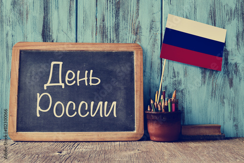 Fotografie, Obraz  text Russia Day in Russian and flag of Russia