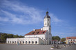 Belarus, Nesvizh: ancient city Town hall.