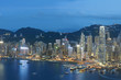 Aerial view of Hong Kong City at dusk