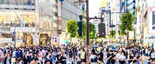 TOKYO - JUNE 1, 2016: Shibuya ...