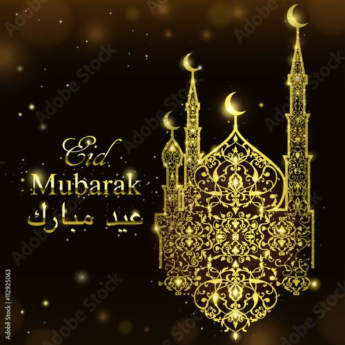 English translate eid mubarak beautiful mosque on sparkling lights english translate eid mubarak beautiful mosque on sparkling lights and stars background islamic celebration m4hsunfo