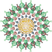 Oriental Arabic Style Round Ornament Or Arabesque With Floral Pattern, Colorful Madala Graphic Element