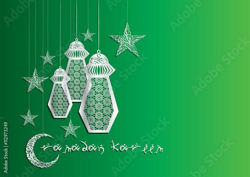 Ramadan kareem muslim islamic holiday celebration greeting card or ramadan kareem muslim islamic holiday celebration greeting card or wallpaper with arabic ornaments calligraphy m4hsunfo