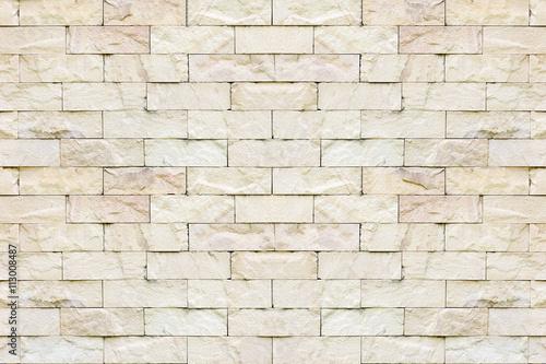 Foto op Aluminium Stenen texture of stone wall background