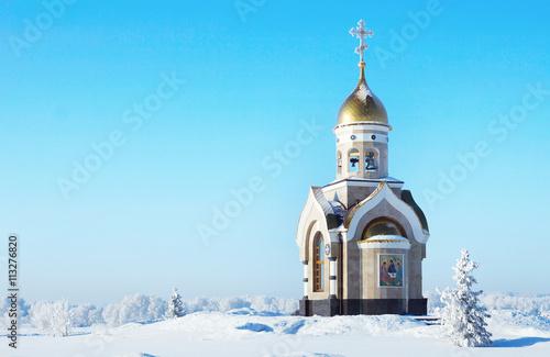Fotografia Chapel of Saint Reverend Siberian Basilisk near the Kemerovo city, Russia, Siber