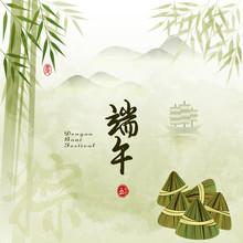 Chinese Dragon Boat Festival W...