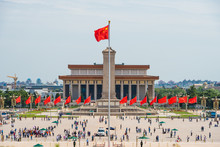 Tiananmen Square, One Of The World's Largest City Square, China Landmark Location, In Beijing China