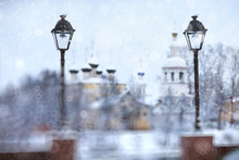 Winter Cityscape Landscape