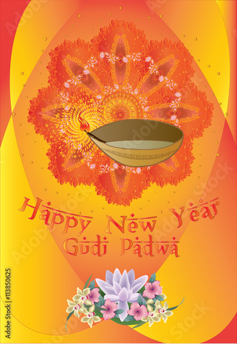 Indian Hindu Holiday Vector Illustration With Oil Lamp. Indian New Year    Gudi Padwa