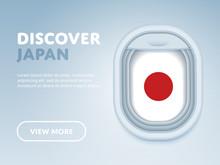 Flight To Japan Traveling Theme Banner Design For Website, Mobile App. Modern Vector Illustration.