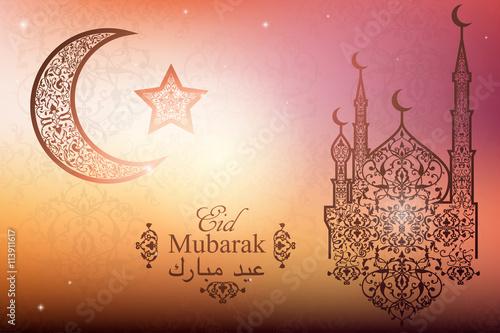 English translate eid mubarak beautiful mosque crescent and star english translate eid mubarak beautiful mosque crescent and star on blurred background islamic m4hsunfo