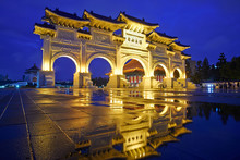 Asia Culture - Night View Of Liberty Square (Archway Of Chiang Kai Shek Memorial Hall) With Reflection In Raining Day, Taipei, Taiwan. The Chinese Text On The Archway : Liberty Square