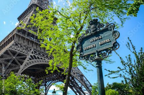 Torre Eiffel - Paris Poster