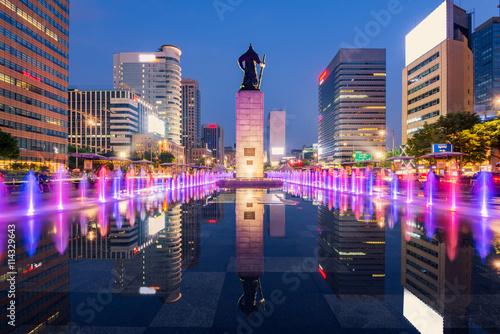 Zdjęcie XXL kolor fontanna z Seulu, Korea Południowa