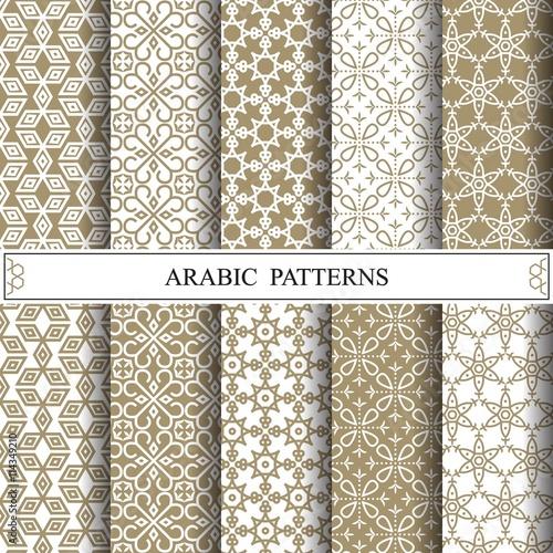 Türaufkleber Künstlich arabic patterns