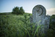 Abandoned Muslim Tomb Stone