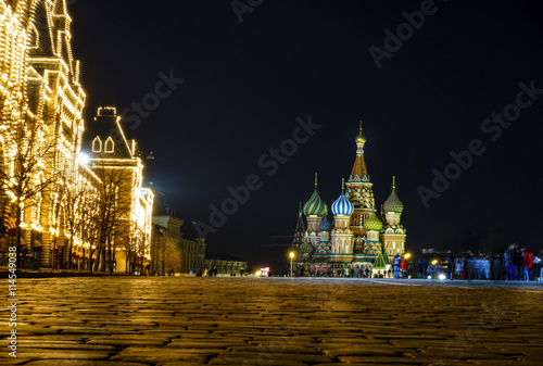 Photo  St. Basil Cathedral