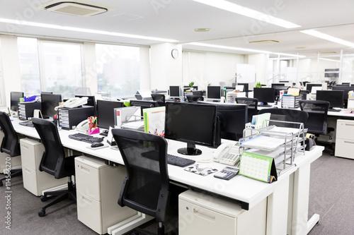 Fototapeta office scene obraz