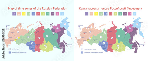 Time Zones In Russia Map.Colorful Map Of New Time Zones Russia Border The City Scheme The