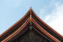 Beautiful Chinese Roof.