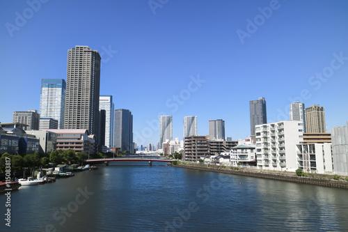 Staande foto Sydney skyscraper(Japan)