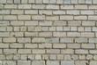 Yellow old brickwork as background texture