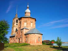 Summer Landscape In Suzdal, Boris And Gleb Church