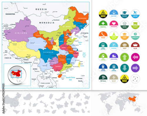 Chinese Political Map.China Political Map And Flat Icon Set Buy This Stock Vector And