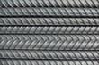 Steel deform bars
