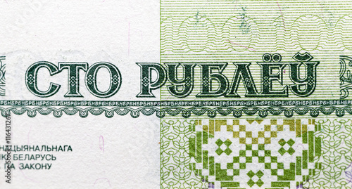Fototapety, obrazy: Belarusian paper notes