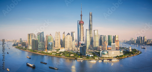 Shanghai skyline with modern urban skyscrapers