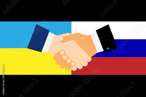 Ukraine, Russia Canvas Print