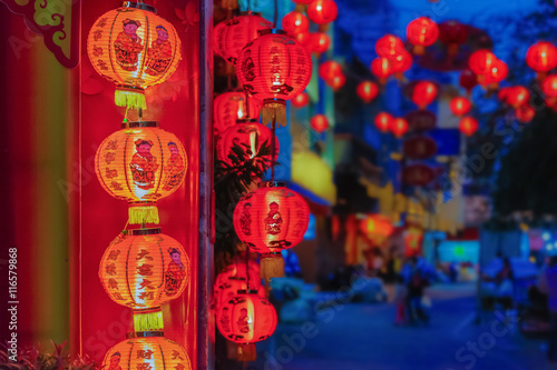 Poster Pekin Chinese new year lanterns with blessing text mean happy ,healthy