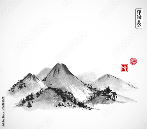 Photo  Mountains hand drawn with ink on white background