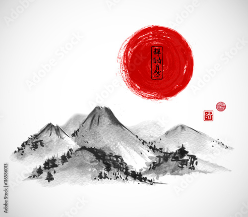 Fotografia  Mountains and red sun hand drawn with ink on white background