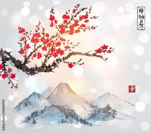 Mountain range in fog hand drawn with ink on white background. Contains hieroglyphs - peace, tranquility, clarity, happiness, great blessing. Traditional oriental ink painting sumi-e, u-sin, go-hua. - 116586059
